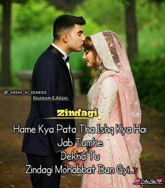 Arshi Romantic Ff