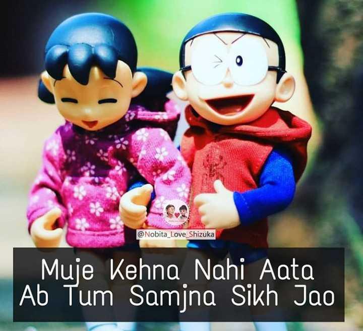 💘 પ્રેમ 💘 - @ Nobita _ Love _ Shizuka Muje Kehna Nahi Aata Ab Tum Samjna Sikh Jao - ShareChat