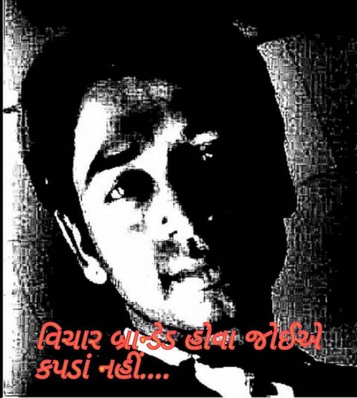 😎 ફિલ્મી ડાયલોગ દિવસ - ShareChat