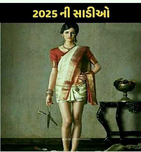 🤵 ફેશન 👰 - 2025ની સાડીઓ - ShareChat