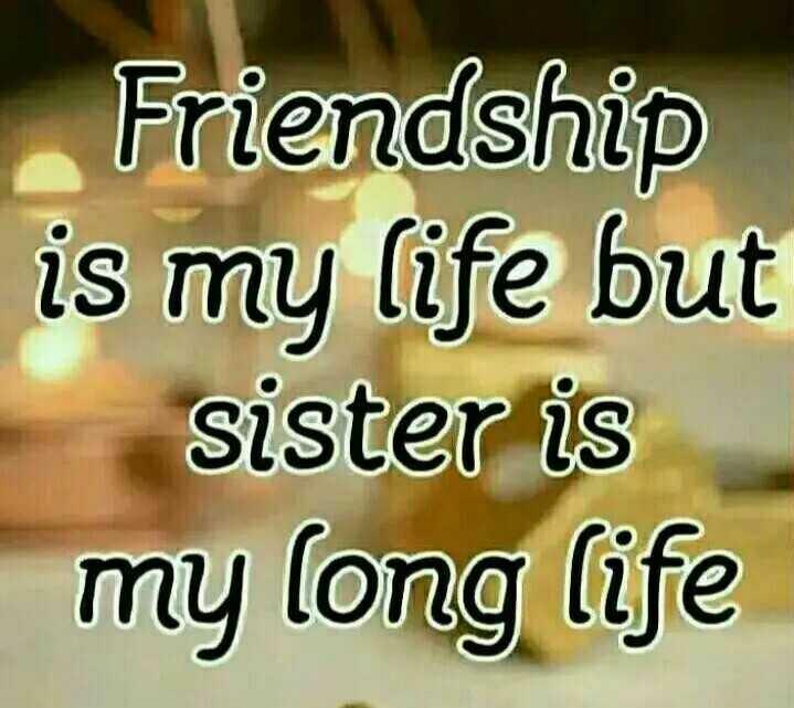 👭 બહેન દિવસ - Friendship is my life but sister is my long life - ShareChat