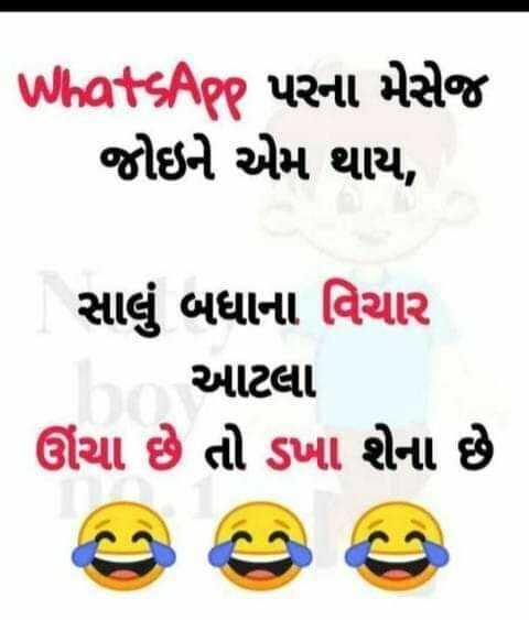 🚫 બાબા રામદેવ વિવાદ - WhatsApp uzli Halg જોઇને એમ થાય , સાલું બધાના વિચાર આટલા ઊંચા છે તો ડખા શેના છે - ShareChat
