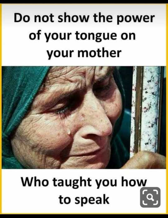👌 ભગવાન પણ ભૂલો પડ્યો.... - Do not show the power of your tongue on your mother Who taught you how to speak - ShareChat