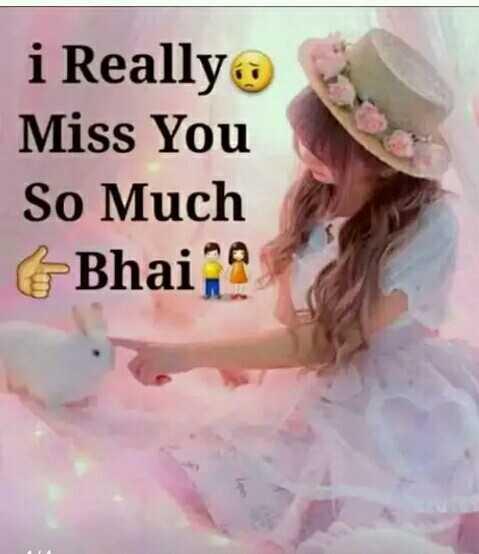 👫 ભાઇ-બહેન પ્રેમ - i Really Miss You So Much Bhai - ShareChat