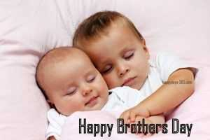 👬 ભાઈ દિવસ - Happy Brothers Day - ShareChat