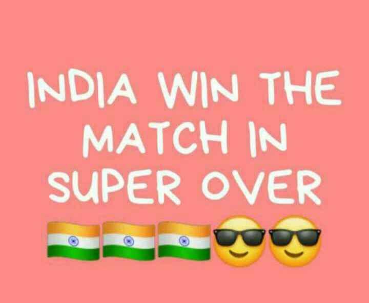 🏏 ભારતની શાનદાર જીત - INDIA WIN THE MATCH IN SUPER OVER - ShareChat