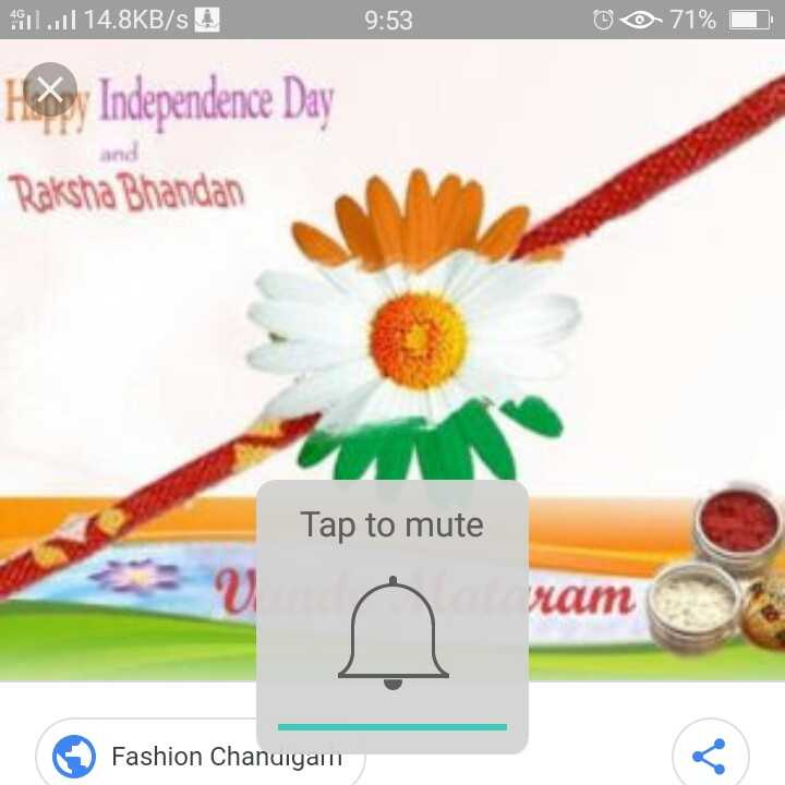 🇮🇳 ભારતનો ઝંડો - 91 . . . l 14 . 8KB / s 0 9 : 53 OO 71 % Happy Independence Day Raksha Bhandan and Tap to mute Tap to ram Fashion Chanungan - ShareChat