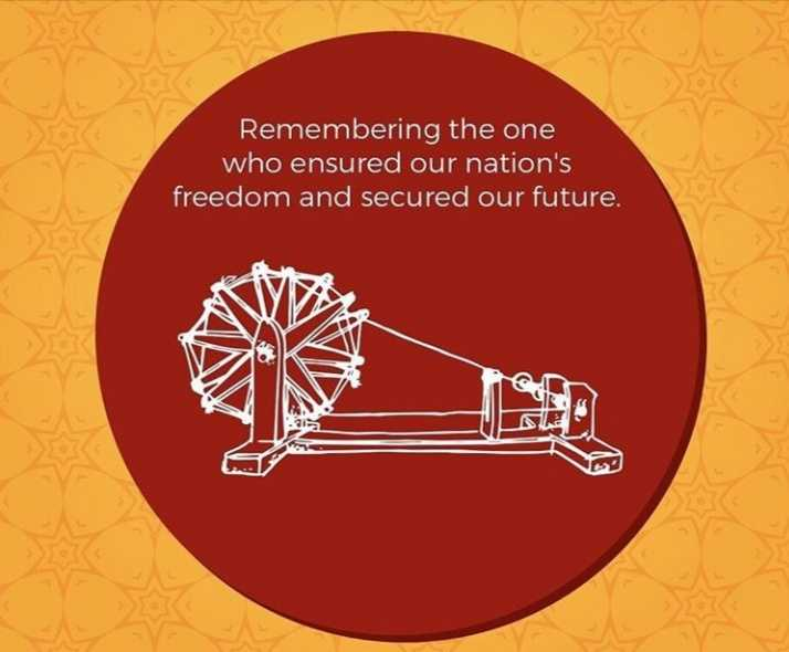 💐 મહાત્મા ગાંધી જયંતિ - Remembering the one who ensured our nation ' s freedom and secured our future . - ShareChat