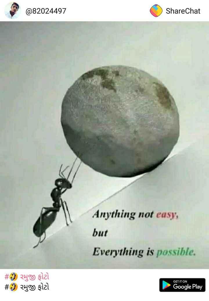 📱 મહાદેવ વિડિઓ સ્ટેટ્સ - @ 82024497 ShareChat Anything not easy , but Everything is possible . # # 240 şizi 240 sizi GET IT ON Google Play - ShareChat
