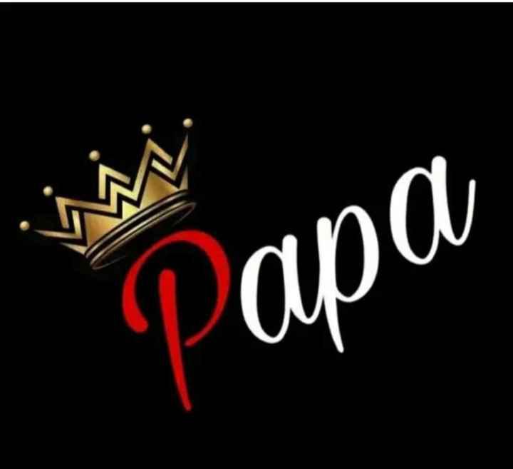 👪 માતા - પિતા - Papa - ShareChat