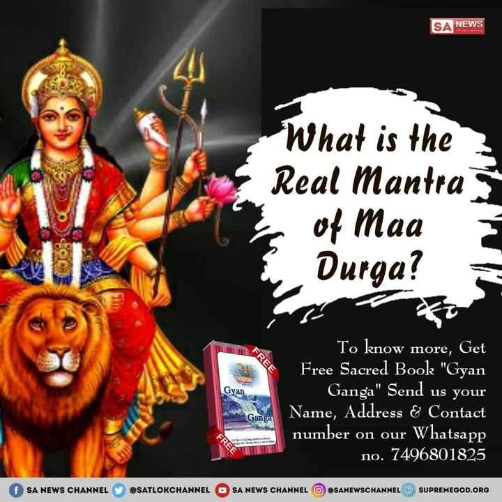 👣 મારાં માતાજી - SA NEWS What is the Real Mantra of Maa e Durga ? MMMM FREE Gyan To know more , Get Free Sacred Book Gyan Ganga Send us your Name , Address & Contact number on our Whatsapp no . 7496801825 Ganga FREE Orange ndi A f SA NEWS CHANNEL @ SATLORCHANNEL OSA NEWS CHANNEL @ SANEWSCHANNEL SUPREMEGOD . ORG - ShareChat