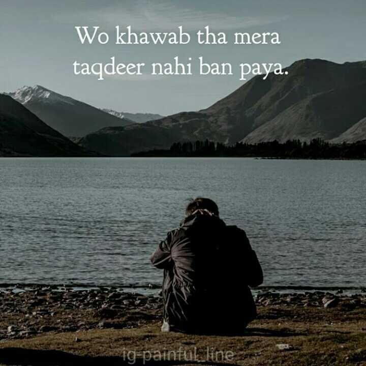 મારા વિષે.....🚬 - Wo khawab tha mera taqdeer nahi ban paya . ig - painful . line - ShareChat