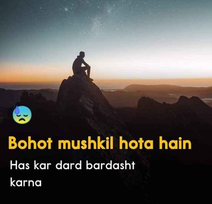 મારા વિષે 🙇 - Bohot mushkil hota hain Has kar dard bardasht karna - ShareChat