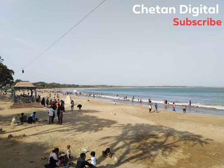 😘 મારા શહેરનું પ્રખ્યાત - Chetan Digital Subscribe Pantalo n - ShareChat
