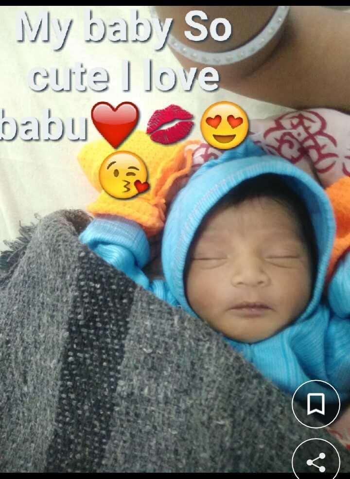 📸 મારી ફોટોગ્રાફી - My baby So cute I love babu - ShareChat