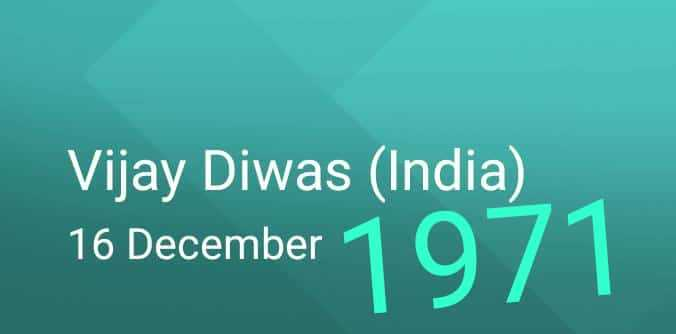 🇮🇳 મારુ ભારત - Vijay Diwas ( India ) 16 December 1971 - ShareChat