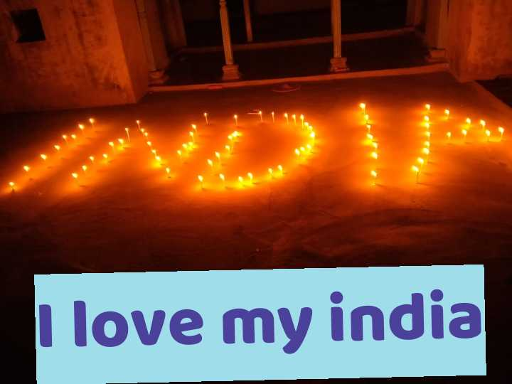 🎥 મારો મીણબત્તી વિડિઓ - I love my india - ShareChat
