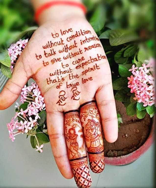 મેહદી ડીઝાઇન - to love without condition to talk without intention to give without reason to care without expectation that ' s the spirit of true love - ShareChat