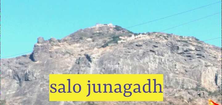 📱 મોબાઈલ ફોટોગ્રાફી - salo junagadh - ShareChat