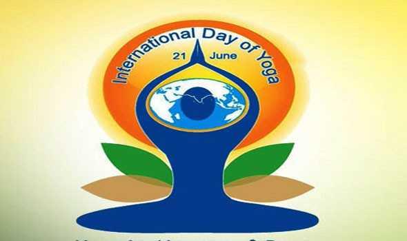 યોગ - onal Day 21 June of Yoga Internati - ShareChat