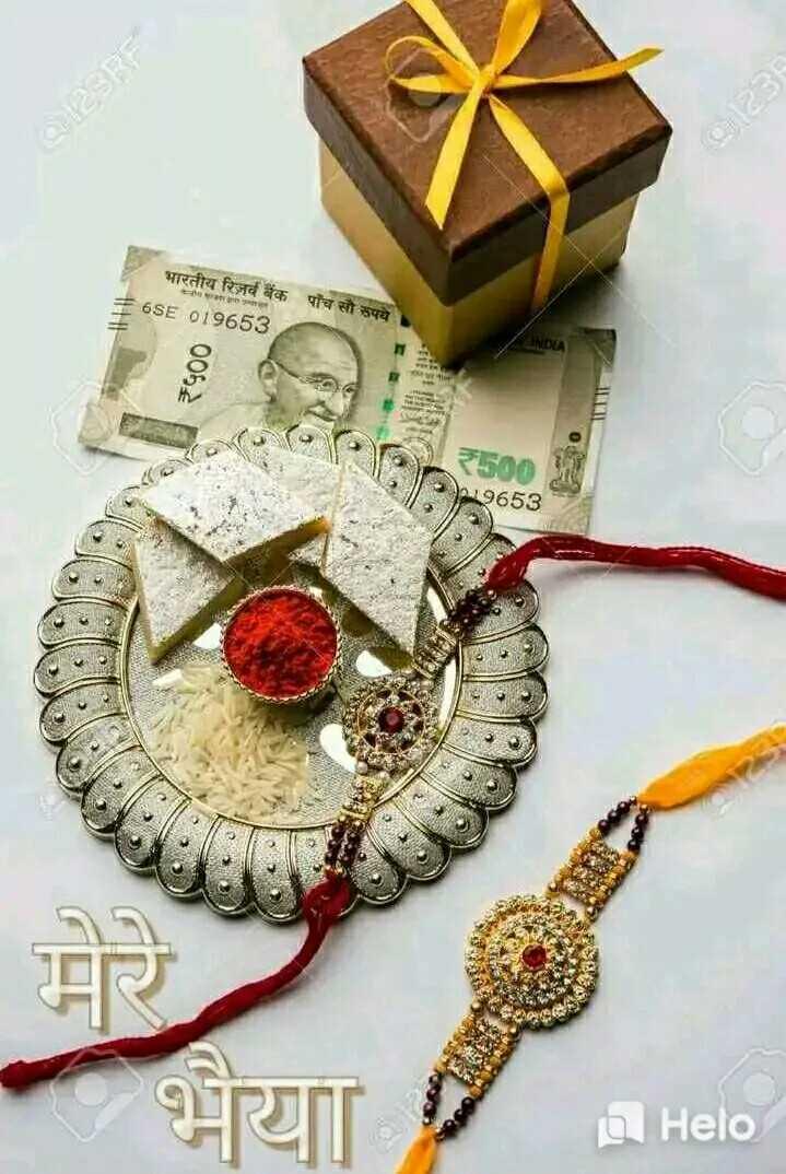 👫 રક્ષાબંધન - d भारतीय रिजर्व बैंक पाँच सौ रुपये mrogame 16SE 019653 ₹५०० ₹5500 19653 - ShareChat