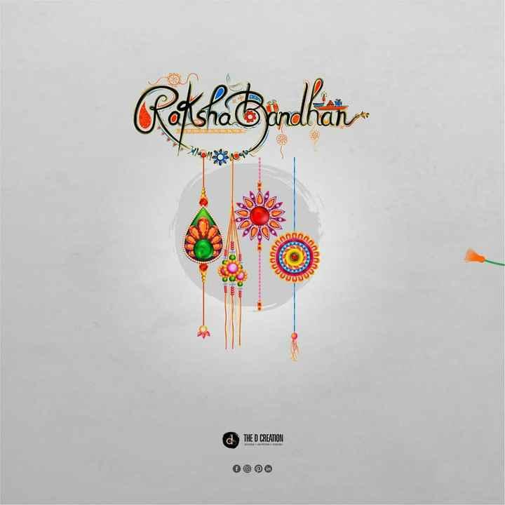 👫 રક્ષાબંધન - Rollatindihan - 30909 WOOD d . THE D CREATION - ShareChat