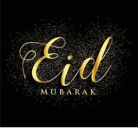 🕌 રમઝાન ઈદ - Eid MU . BARAK - ShareChat