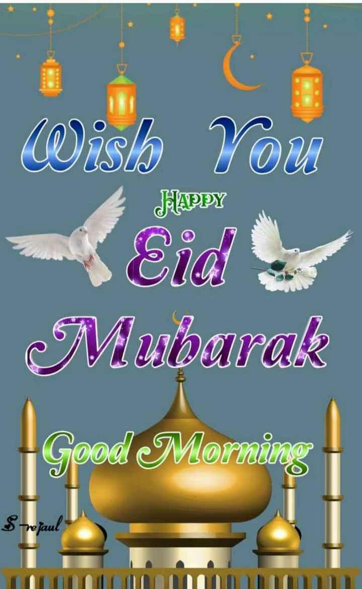 🕌 રમઝાન મુબારક - Wish You HAPPY Mubarak Good Morning $ The faul - ShareChat