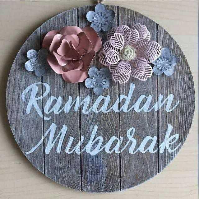 🎴 રમઝાન વોલપેપર - Ramadan Mubarak - ShareChat