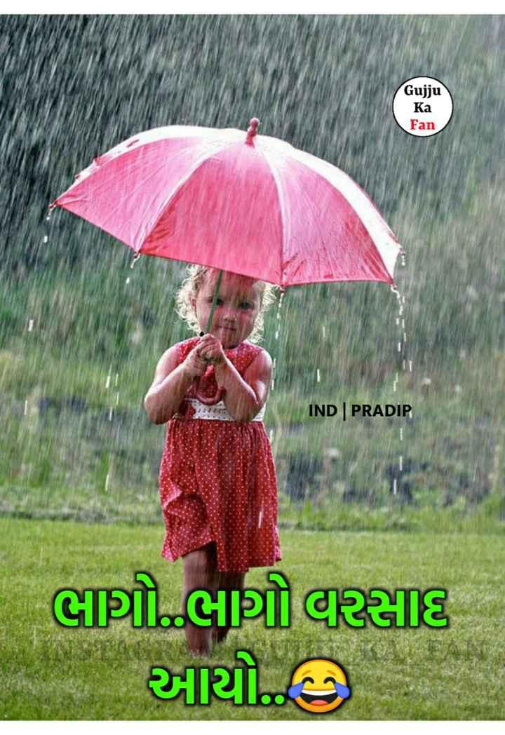 🤣 રમુજી ફોટો - Gujju Ka Fan IND | PRADIP Gણો . ભાણૌહાસાહ આયોજિ ) - ShareChat