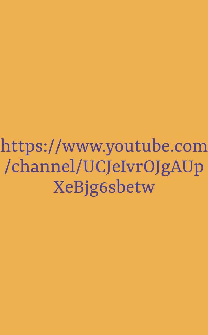 🥘 રસોઈના વિડિઓ / રેસિપી - https : / / www . youtube . com / channel / UCJeIvrOJgAUp XeBjg6sbetw - ShareChat