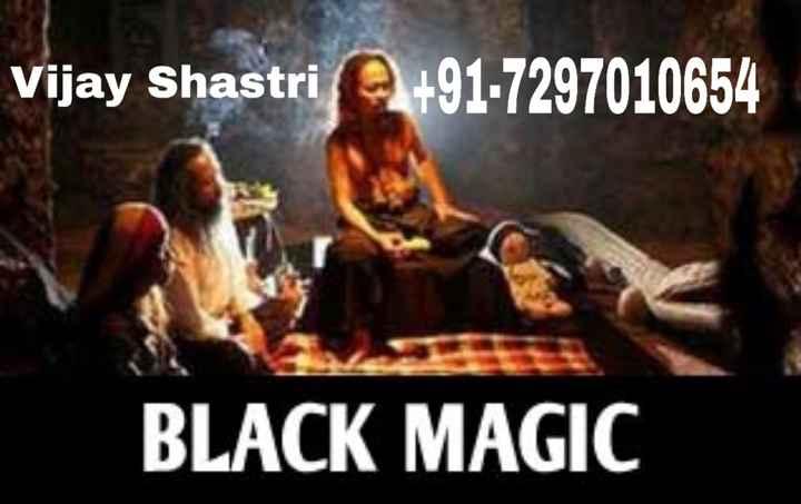 📰 રાજકીય વ્યંગ - Vijay Shastri + 91 - 7297010654 BLACK MAGIC - ShareChat