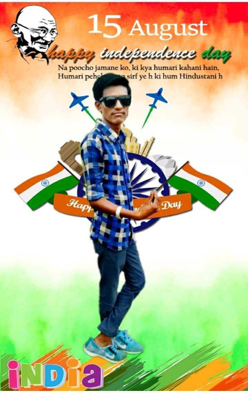 🎺 રાષ્ટ્રગીત - 15 August appy Independence day Na poocho jamane ko , ki kya humari kahani hain , Humari peh sirf ye h ki hum Hindustani h Hapi Day INDIS - ShareChat