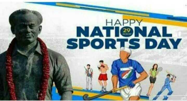 🏆 રાષ્ટ્રીય રમતગમત દિવસ - ShareChat