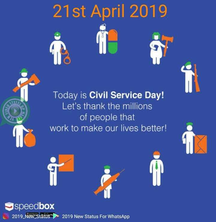 📋 રાષ્ટ્રીય સિવિલ સેવા દિવસ - 21st April 2019 Today is Civil Service Day ! Let ' s thank the millions of people that work to make our lives better ! speedbox 2019 _ New _ Status 2019 New Status For WhatsApp - ShareChat