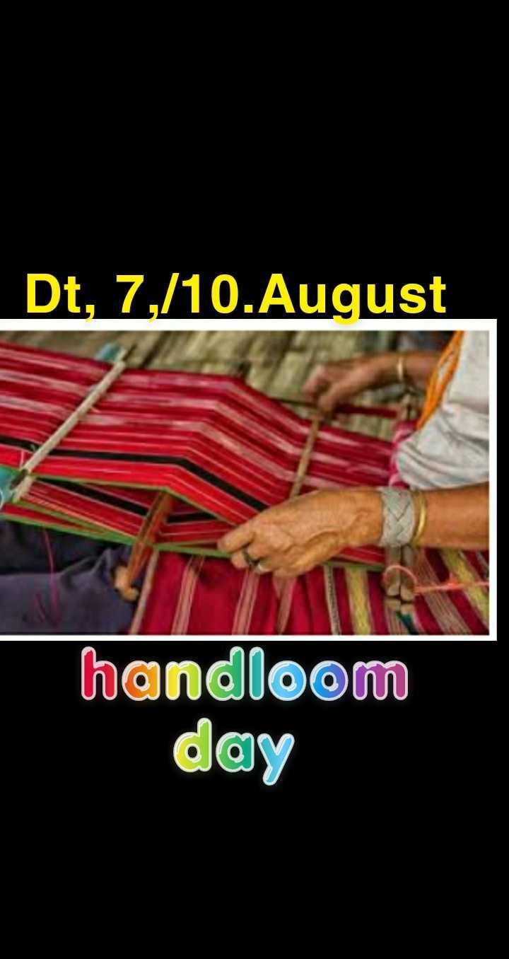 🎀 રાષ્ટ્રીય હેન્ડલૂમ દિવસ - Dt , 7 , / 10 . August handloom day - ShareChat