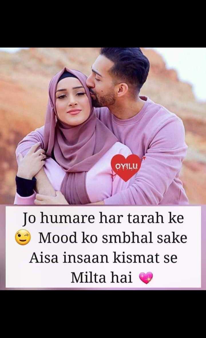 😍 રોમેન્ટિક શાયરી 🌹 - OYILU Jo humare har tarah ke Mood ko smbhal sake Aisa insaan kismat se Milta hai - ShareChat