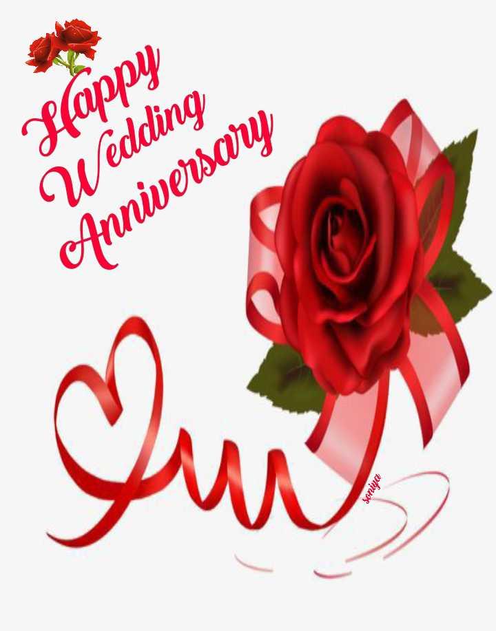 💌 લગ્ન શુભેચ્છા સંદેશ - Sfappy Wedding Anniversary soniya - ShareChat