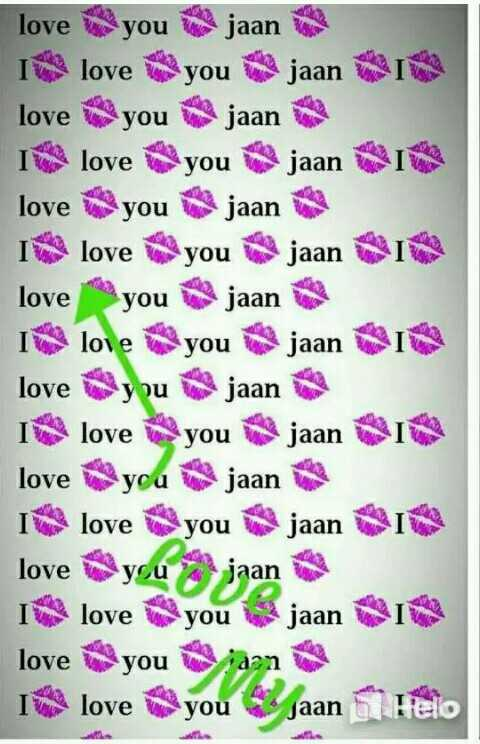 💝 લવ કોટ્સ - love you jaan ve I love you jaan I love you jaan I love you jaan 1 love you jaan I love you jaan IT love you jaan I love you jaan I love you jaan I love you jaan IT love you jaan I love you jaani love you jaan I love you jaan IR love you jaan I love you jaan 6 love you - ShareChat