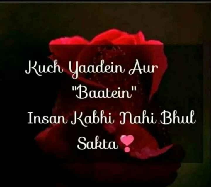 💝 લવ કોટ્સ - Kuch Yaadein Aur Baatein Insan Kabhi Nahi Bhul Sakta ! - ShareChat
