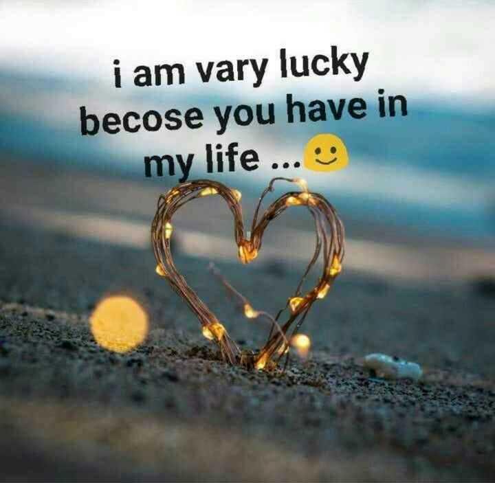 💝 લવ કોટ્સ - i am vary lucky becose you have in my life . . . 9 - ShareChat