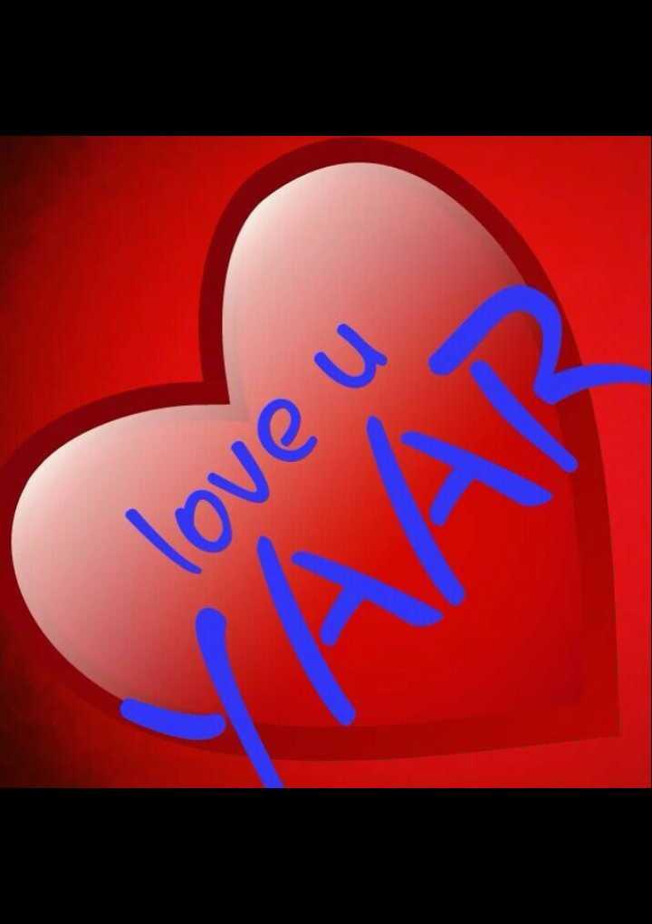 💝 લવ કોટ્સ - love u - ShareChat
