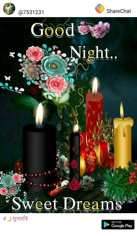 લવ ફોટો - @ 7531231 ShareChat Good ex o Night . . Sweet Dreams # PERIA GET IT ON Google Play - ShareChat