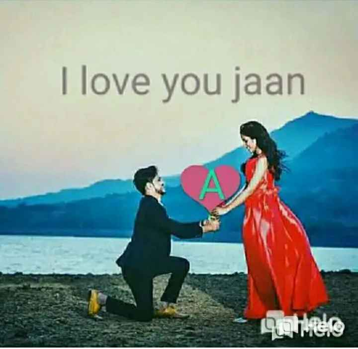 લવ ફોટો - I love you jaan ohitere - ShareChat