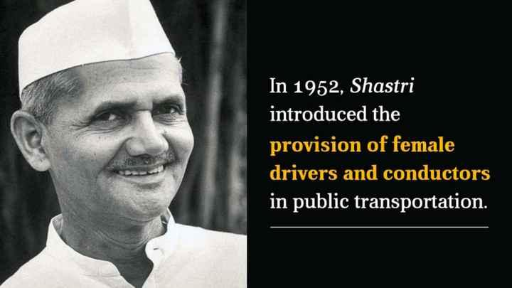 💐 લાલ બહાદુર શાસ્ત્રી - In 1952 , Shastri introduced the provision of female drivers and conductors in public transportation . - ShareChat