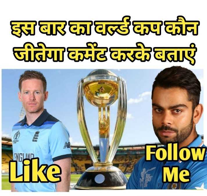 🏆 વર્લ્ડ કપ 2019 - / / डीडब्बा ENGLAND Like * Follow Me - ShareChat
