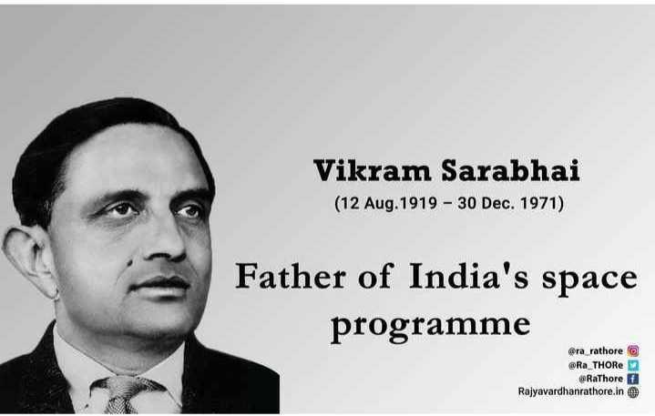 💐 વિક્રમ સારાભાઈ જન્મજ્યંતિ - Vikram Sarabhai ( 12 Aug . 1919 - 30 Dec . 1971 ) Father of India ' s space programme @ ra rathore @ Ra _ THORe @ Rathore Rajyavardhanrathore . in - ShareChat