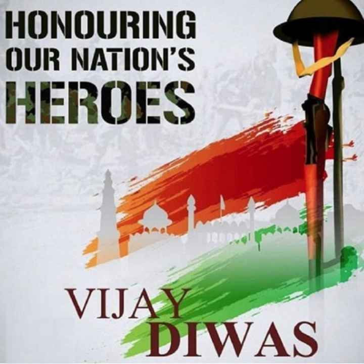 🚩 વિજય દિવસ - HONOURING OUR NATION ' S HEROES VIJAY DIWAS - ShareChat