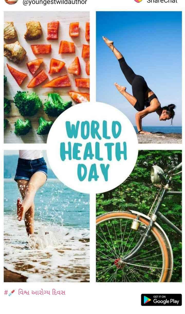 💉 વિશ્વ આરોગ્ય દિવસ - Wyoungestwildauthor Sildelildl WORLD HEALTH DAV # laed 2422154 lèq24 GET IT ON Google Play - ShareChat