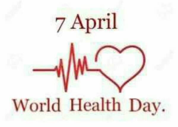 💉 વિશ્વ આરોગ્ય દિવસ - 7 April World Health Day . - ShareChat